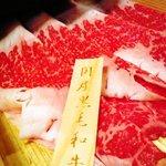 しゃぶしゃぶ 温野菜 - 国産和牛しゃぶしゃぶ