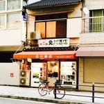 北川酒店 - 外観は…酒屋さん⁉︎