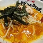 ラー麺 ずんどう屋 - 韓国風ずん辛らーめん 970円