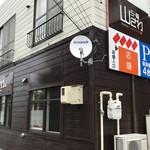 らー麺 山さわ - 東北通り沿いにございます。店舗前駐車場有り。