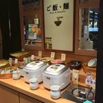 しゃぶ葉 札幌元町店 -