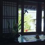 うぶすなの郷 TOMIMOTO - 日本庭園をながめながら