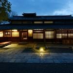 うぶすなの郷 TOMIMOTO - 夜の風景