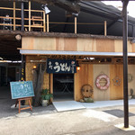 のうさぎ食堂 - 店外2