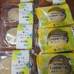 永久堂 - レモンケーキ