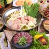 九州道場 大和田藩 - 料理写真: