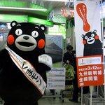 グロヴナーカフェ - 当日、京橋駅でイベントをやっていました。新幹線が九州まで行くようになりますからね。(その2)