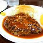 ハンバーグの店ベア - ハンバーグステーキ@税込650円