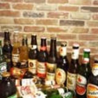 世界のビールが常時10種類以上
