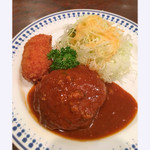 カタヤマ - 煮込みハンバーグとクリームコロッケ