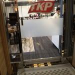 TKPカフェ&バンケット - ホテル側入り口