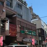 コロッセオ中目黒 - 外観写真:お店は二階にございます