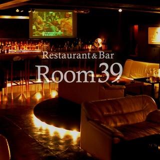 併設の【Room39】ご利用で1ドリンクサービス!