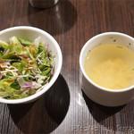 札幌牛亭 - サラダ、スープ
