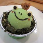 しげや - 料理写真:【かえるおうじ 480円】