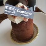 Confiture H - 料理写真:ガトーショコラH(仏語発音アッシュ!)580円は、シェシバ〇並\(◎o◎)/!