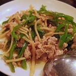 蓬莱・HOURAI - 青椒肉絲