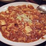 蓬莱・HOURAI - 麻婆豆腐