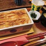 7036024 - 穴子陶箱飯(小鉢、味噌汁、香の物付)