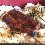 鰻家亭 - 料理写真:アンダー千円のうな重(2017.07現在)