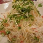 やきとりの扇屋 - 大根と大豆クルトンのヘルシーサラダ(380円)