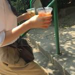 グータラ カフェ -