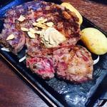 いきなりステーキ - リブロースステーキ g7.3円を327g→2387円+税をレアで。付け合せはポテトにチェンジ