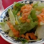 ベンガル - サラダはピリ辛人参ソースで。