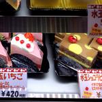 POLKA DOT ~Sweet bar~ - 食べられなかったふたつ