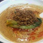 中国快餐店 五指山 - 担々麺