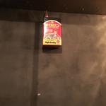 電氣蕎麦 -