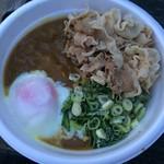 製麺屋慶史直営 まる麺西月隈 - 料理写真:肉カレー油そば