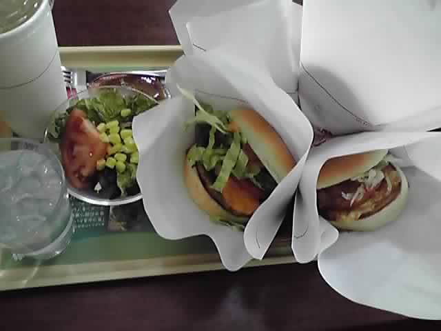 モスバーガー 三ヶ根店