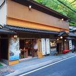 Kifunekiraku - 入口
