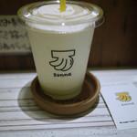 そんなバナナ - ドリンク写真:バナナジュース~☆