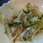 とんちゃんや ふじ - 大根サラダ 350円