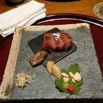 鉄板懐石 宴 -