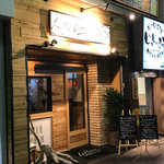 OYSTER KITCHEN La Haina -