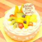 パティスリー ラ フェーヴ - デコレーションケーキ5号(夏にオーダー)