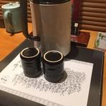 70377427 - お茶