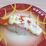 元禄寿司 - 炙り大海老マヨネーズ