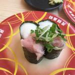 元禄寿司 - 山かけマグロ