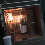 堂の浦 駅前店 - 堂の浦 駅前店(徳島県徳島市寺島本町西)外観