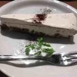 コウソカフェ ビオライズ - レモンの豆乳ティラミス