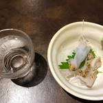 海鮮ダイニング 一源 - 生冷酒と日替わり刺身250円