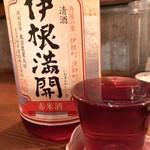 なかみち 名西酒蔵 -