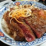 赤津 - 牛ステーキ丼