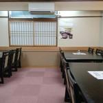赤津 - ランチの食事処