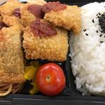 ほかほか弁当 - 料理写真: