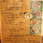 kafeo-tsu- - モーニングメニュー